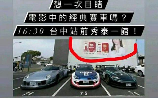 昆凌转发侯佩岑广告背景图