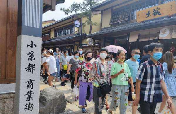 实探争议中的大连日本风情街
